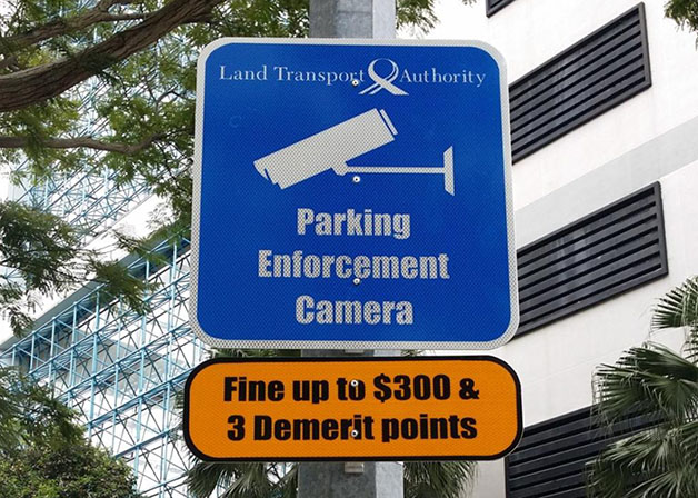new-cctv-illegal-parking-singapore-jul-2014