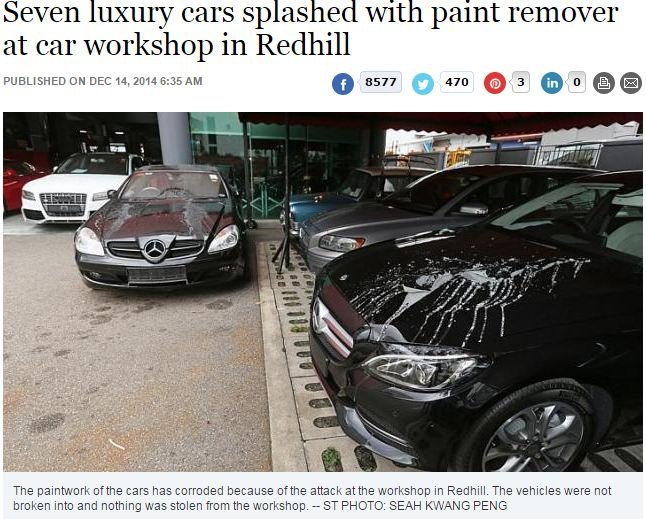 Luxury Cars At Workshop Splashed With Paint Remover Must Share News