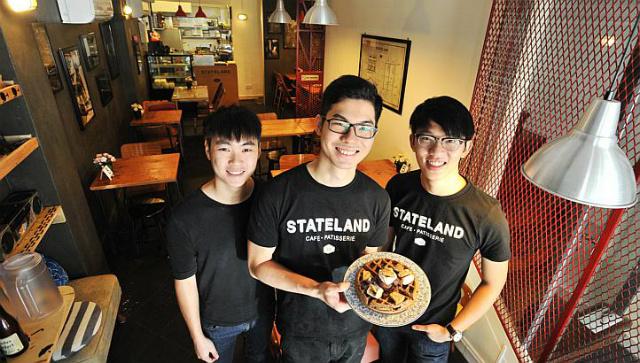 Stateland Cafe_0