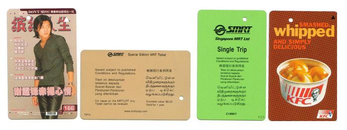 farecard