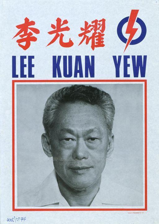 1980-PAP-LKY