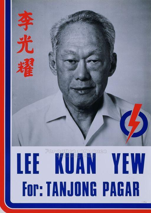 1988-PAP-LKY