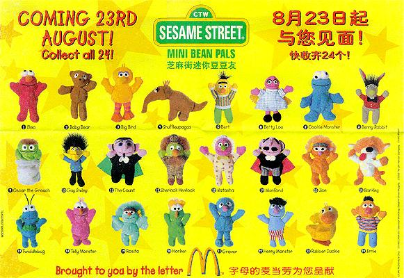 14 Greatest Mcdonald S Toys That Made Every 90 S Kid Love