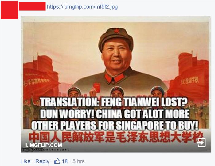 feng-tian-wei-haters-3