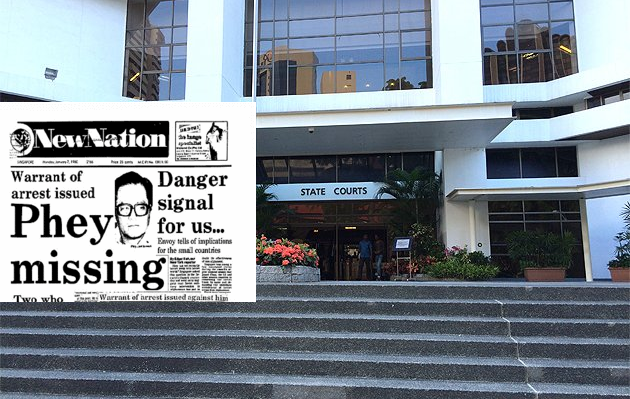 Ex-NTUC President Finally Turns Up In Court, After Over 30