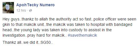 FB Justice