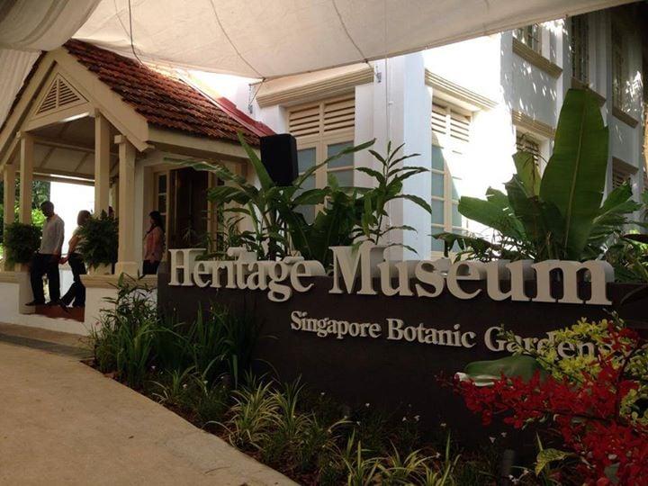 SBG Heritage Museum