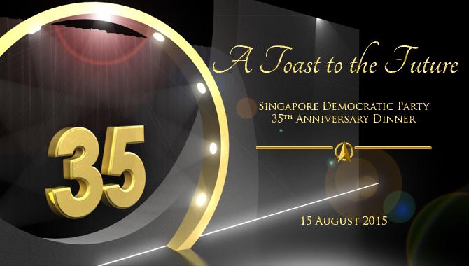 SDP anniversary