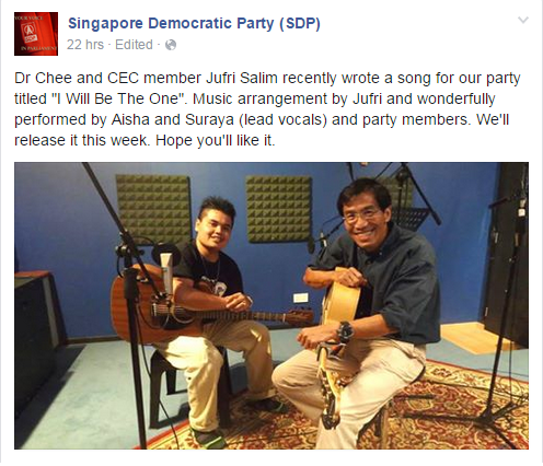 SDP new song