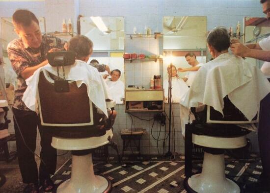 barber-shop-1980s