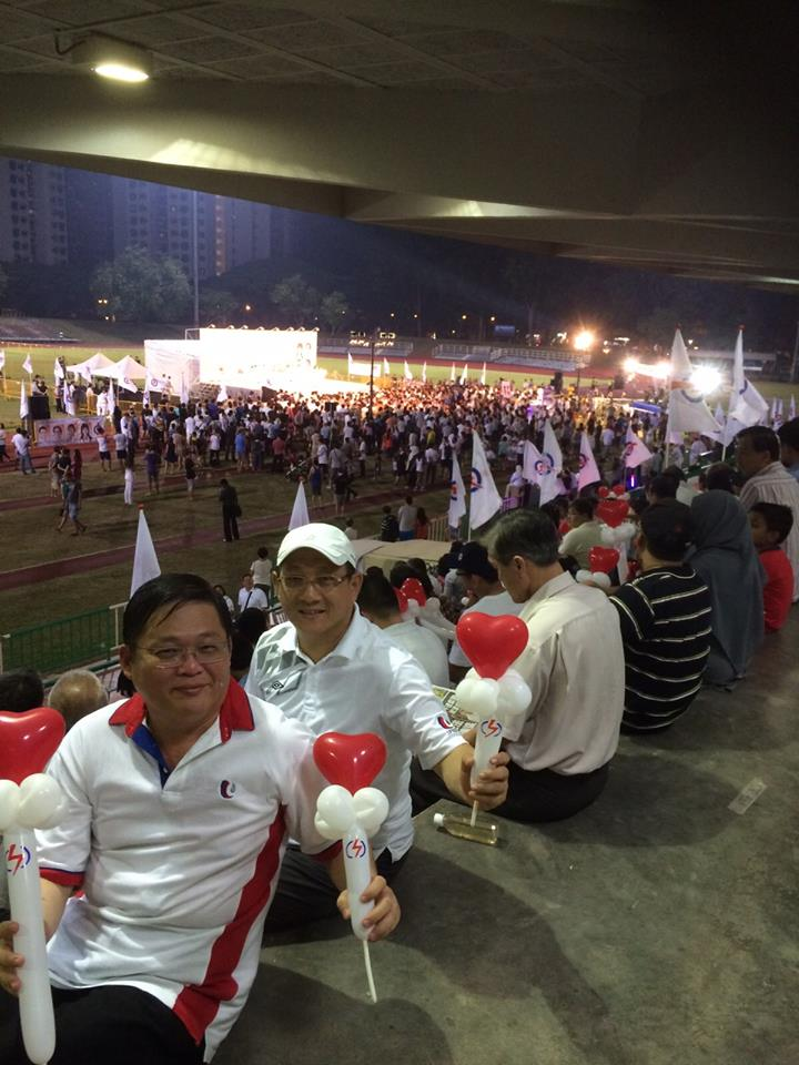 PAP 3rd sep bedok stadium