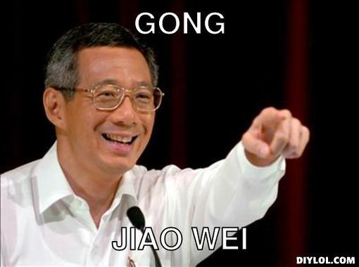 lky-meme-generator-gong-jiao-wei-ceae19