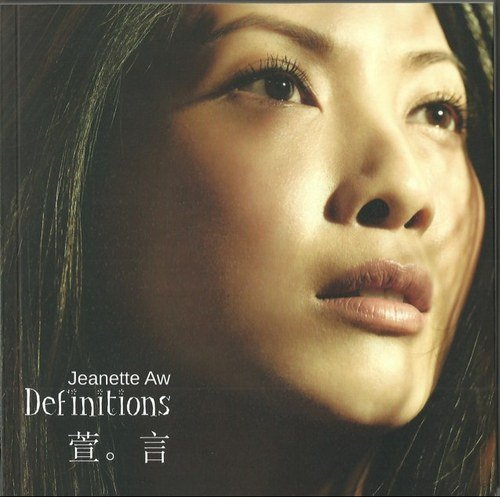 definitions-limited