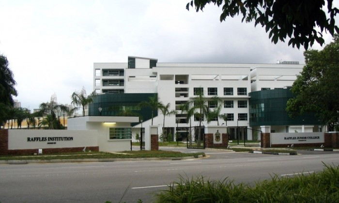 Common_Driveway_by_RI_and_RJC_at_Bishan_Campus