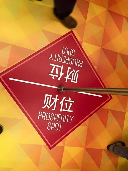 prosperity spot