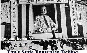 tan_funeral1