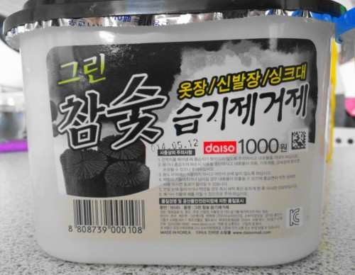 korean-moisture-absorber-charcoal