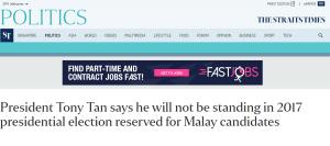 singapore-confusing-statements-tony-tan