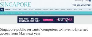 singapore-confusing-statements-no-internet