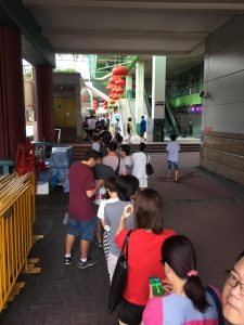 This Chinese New Year, Technology Is Taking A Front Seat_LONG QUEUE