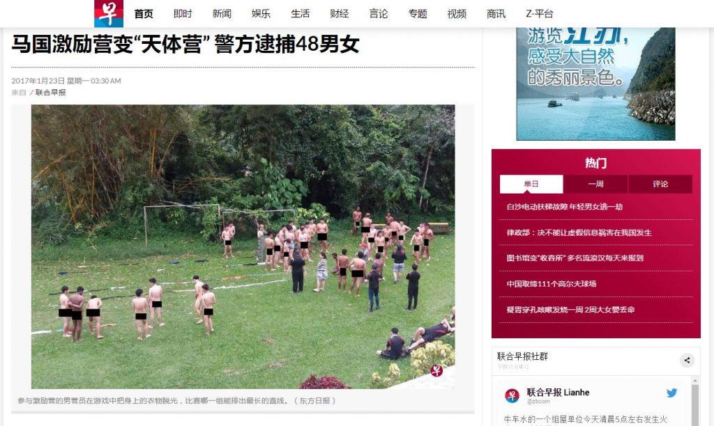 malaysia students nude