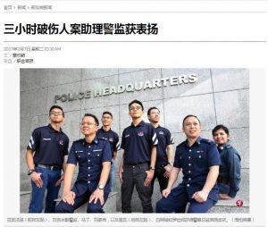 Singapore's Very Own Sherlock Holmes_zaobao