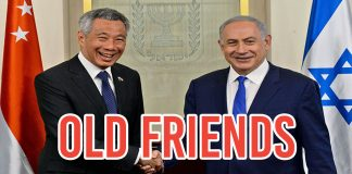 israel singapore visit
