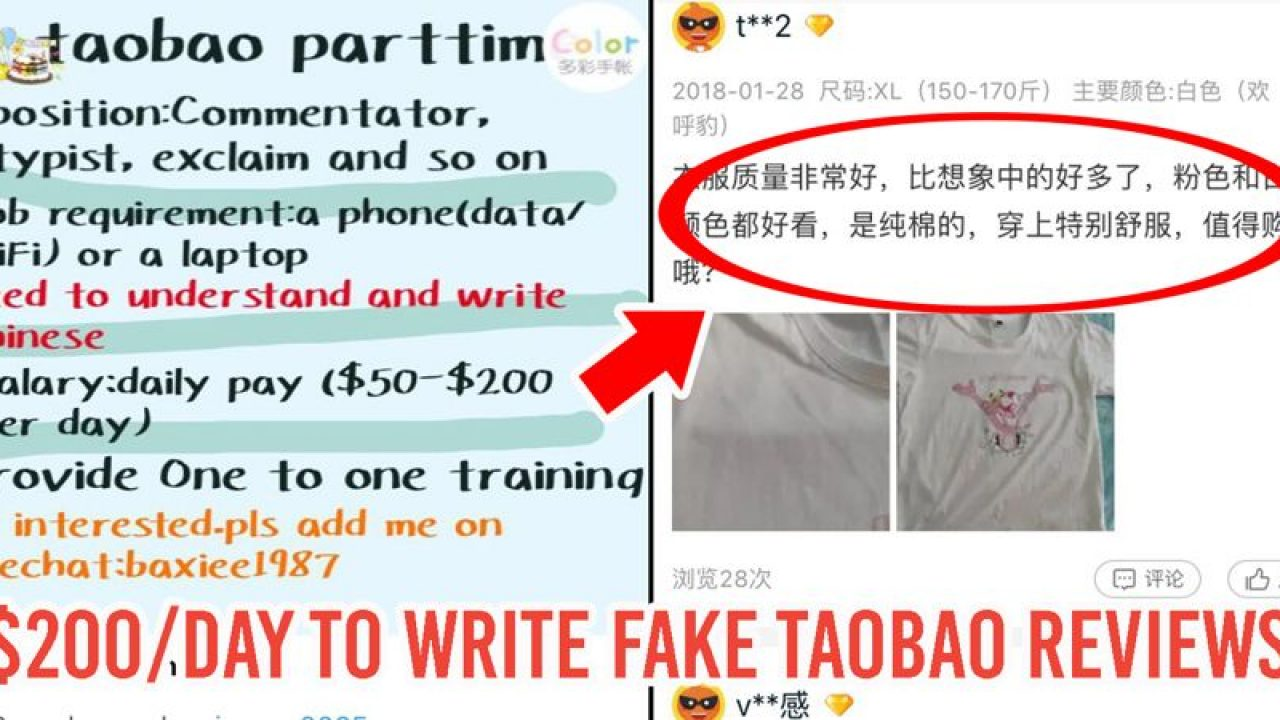 Taobao Sellers Are Paying For Fake Reviews. We See If It's