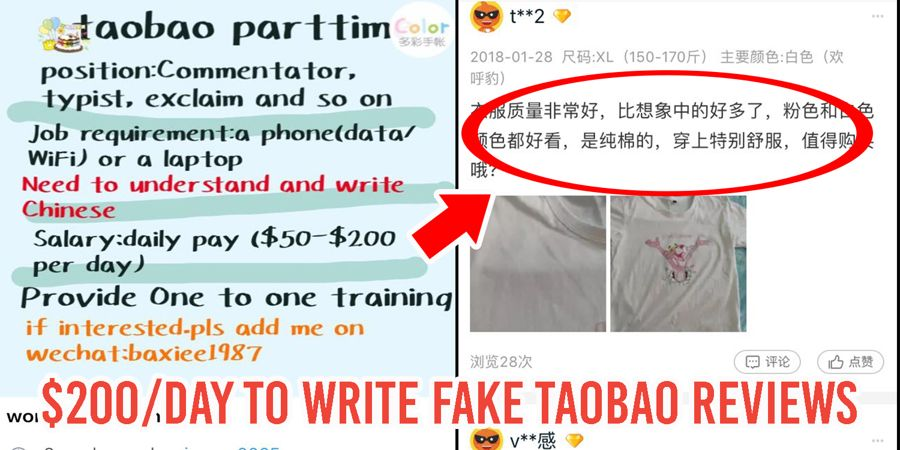 Taobao Sellers Are Paying For Fake Reviews  We See If It's