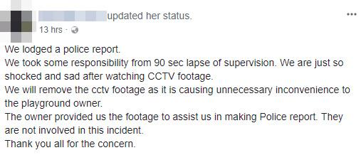cctv incident report - Elido pickastory co