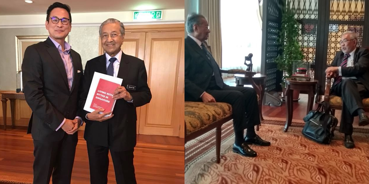 Image result for pj thum mahathir
