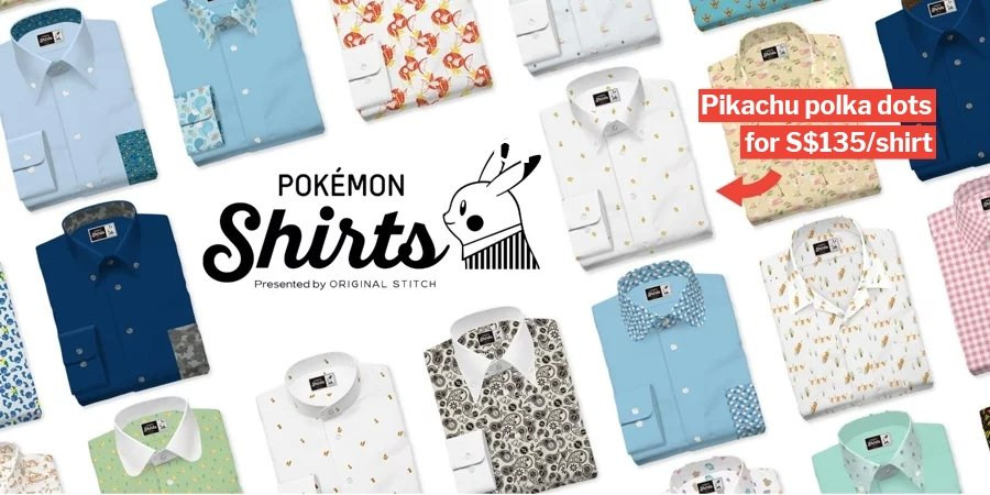 4dae0101 All 151 Subtle Pokémon Shirt Designs Can Now Be Shipped To Singapore