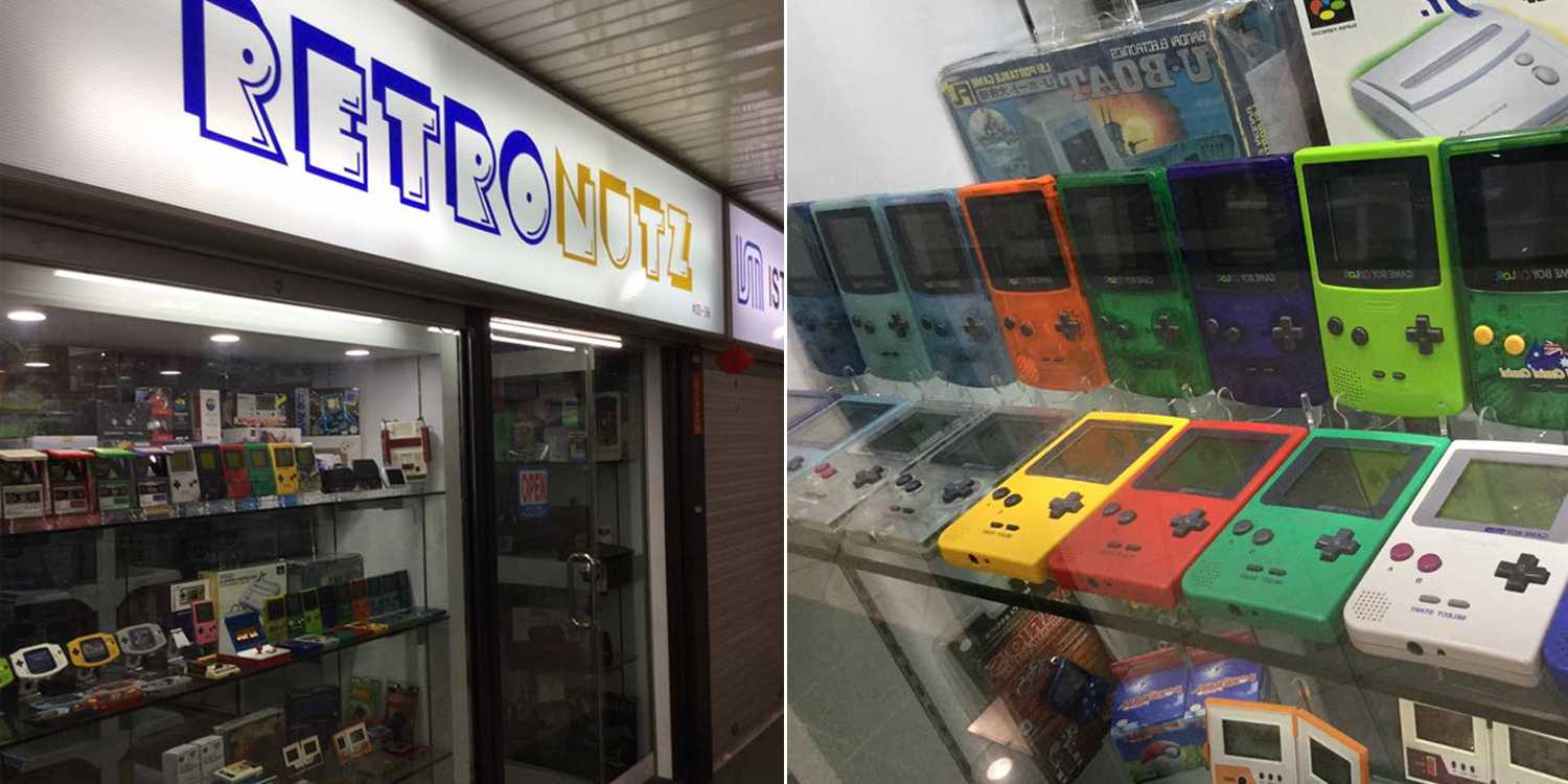 Sim Lim Square Store Sells Retro Games Like Golden Axe From