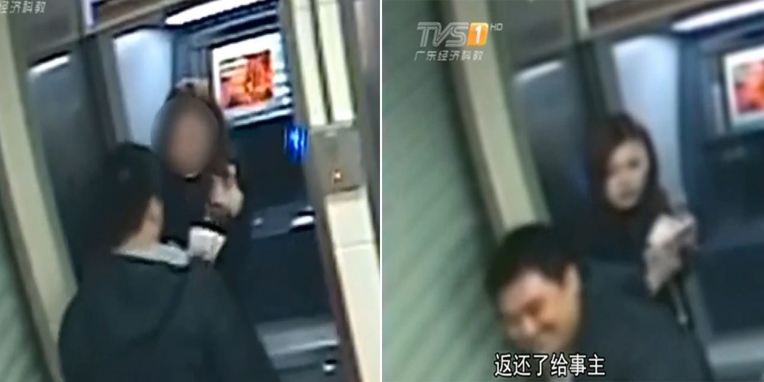 China Robber Returns Money Out of Sympathy After Seeing
