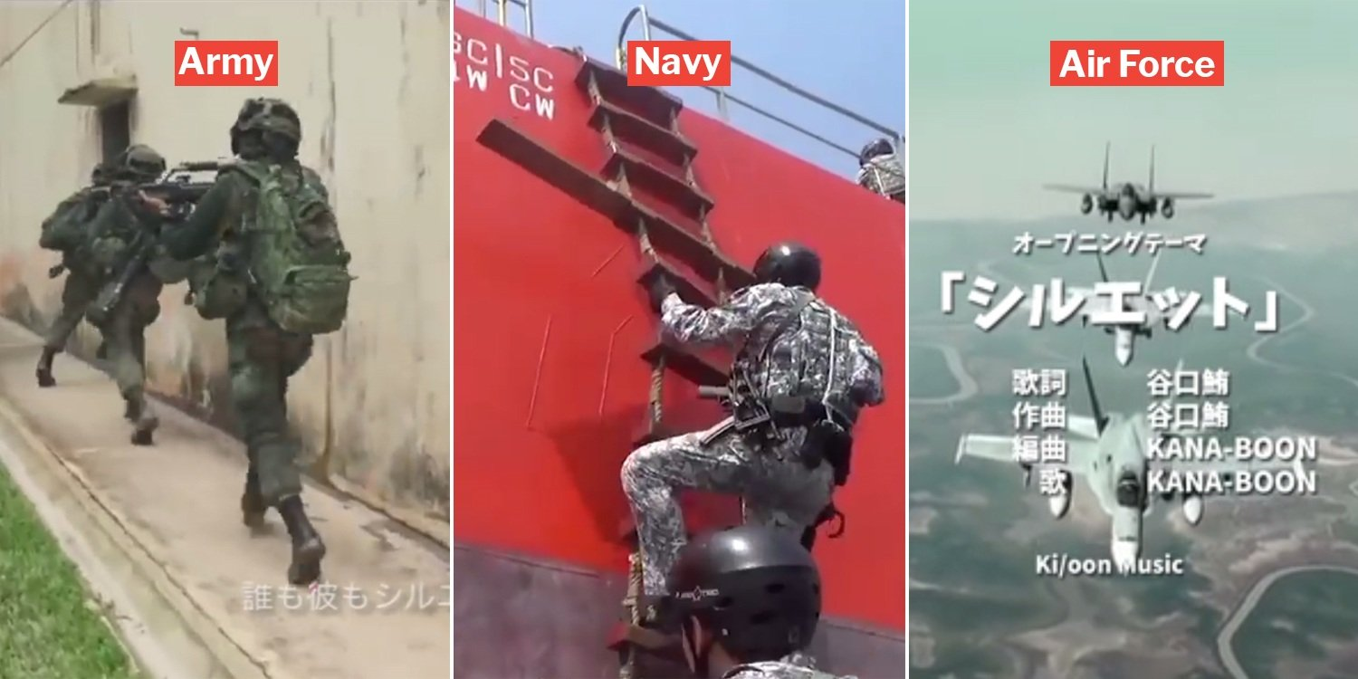 S Pore Army Navy Air Force Anime Opening Videos Inspire Nsmen To