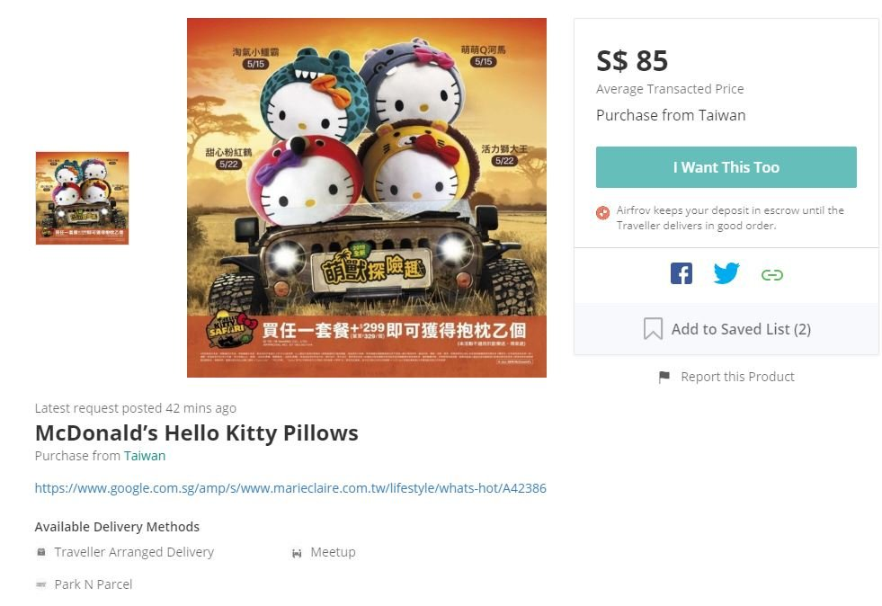 McDonald's Releases Safari Animal Hello Kitty Cushions In Taiwan
