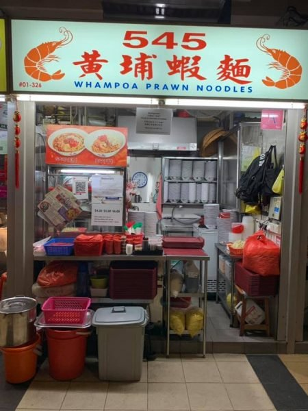 Prawn Noodles Stall At Tekka Centre Currently Hiring Cook