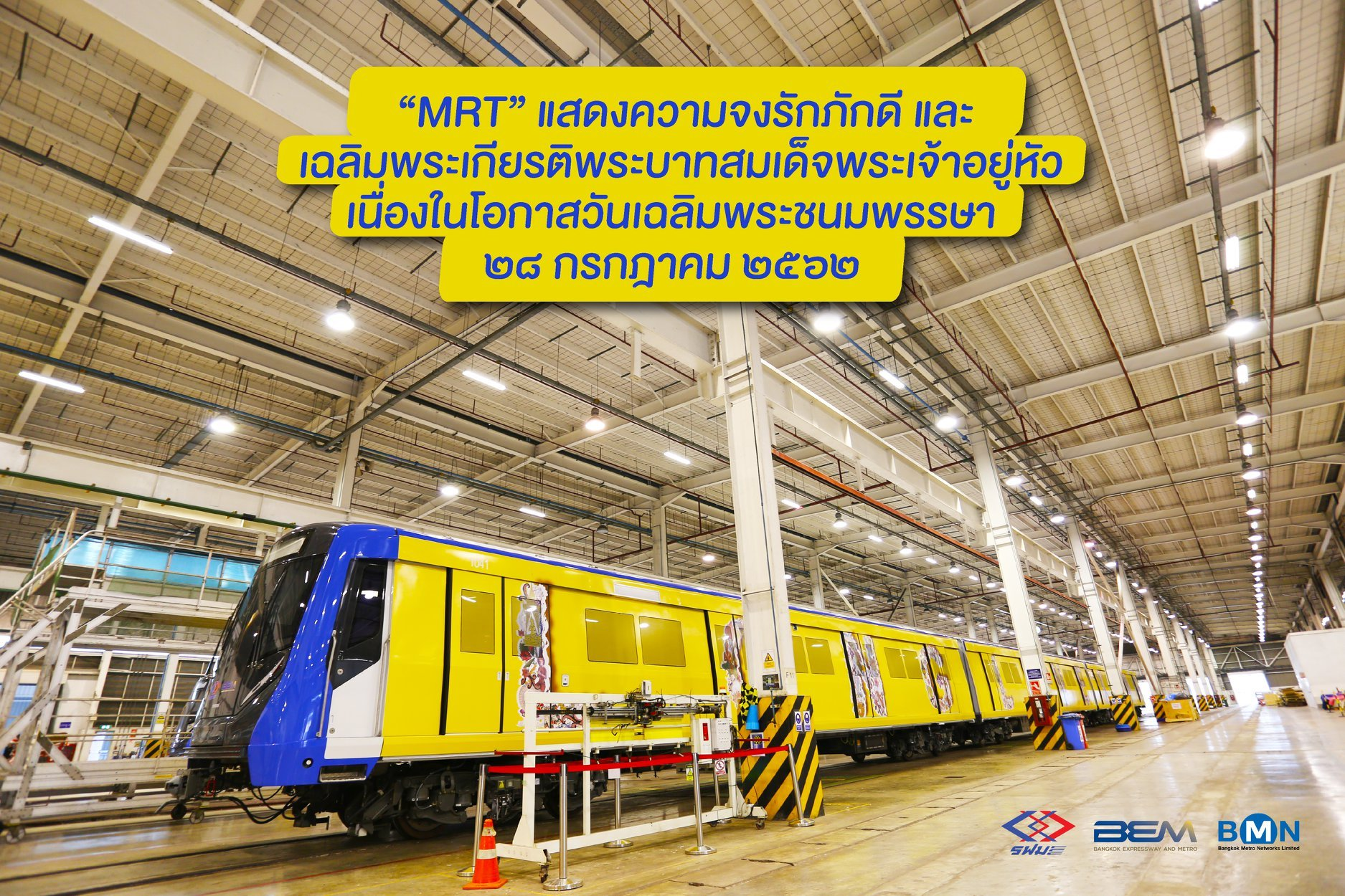 New To You >> Bangkok S New Mrt Blue Line Takes You From Platinum Mall To