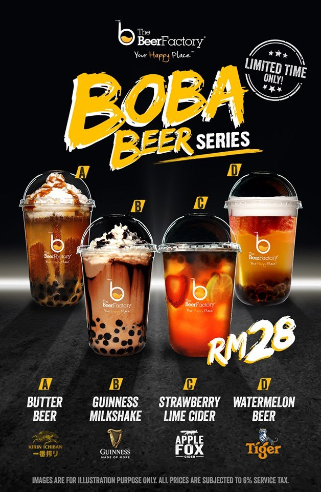 Boba Butter Beer & Guinness Milkshake With Pearls Now Sold