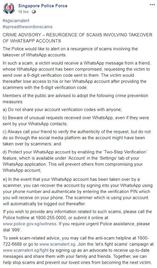 S'pore Scammers Running Out Of Ideas, Blatantly Ask People