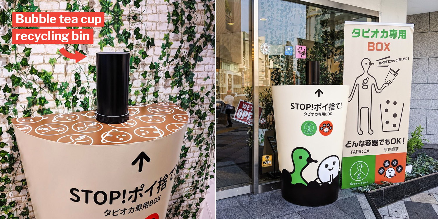 These Bubble Tea Cup Recycling Bins In Tokyo Are Exactly What We