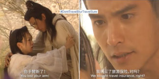 the return of the condor heroes Archives - Must Share News