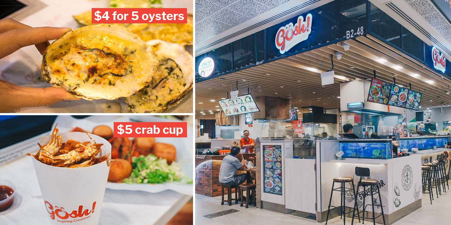 Halal Seafood Joint At Amk Hub Has 4 For 5 Grilled Oysters Daily Lobster Nasi Lemak