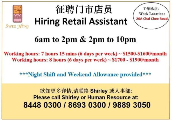 Swee Heng Bakery Offers A '$1,360/Hr' Job, Of Course It Was