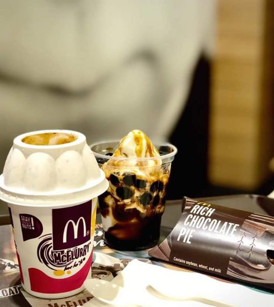 McDonald's Philippines Now Has Brown Sugar Sundae With