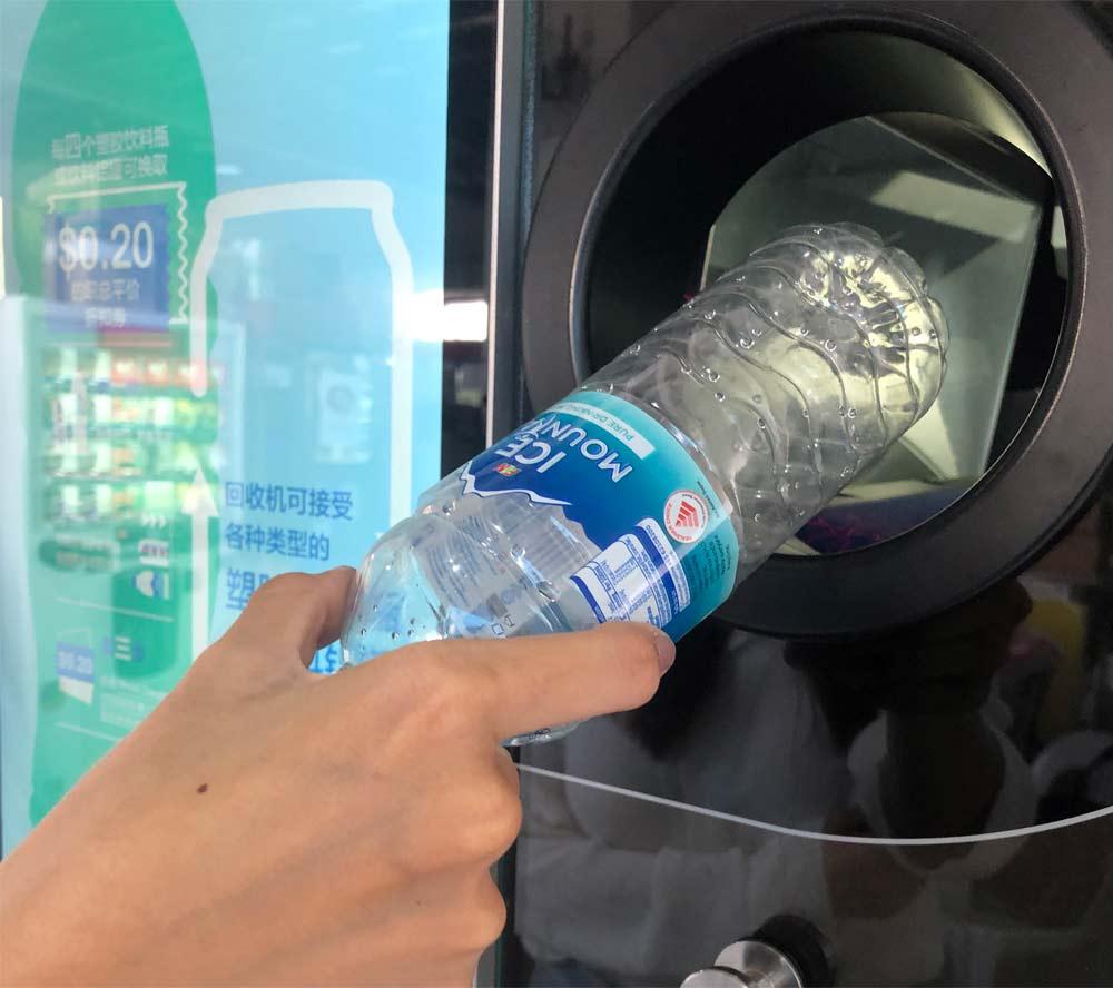 Recycling-Vending-Machines-FN.jpg
