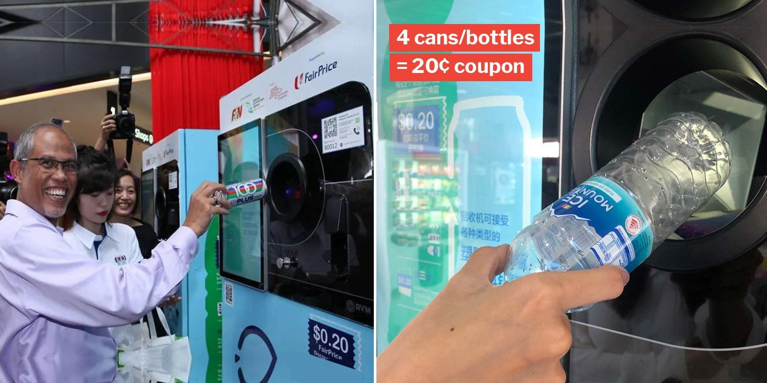 Recycling-Vending-Machines-Let-You-Turn-