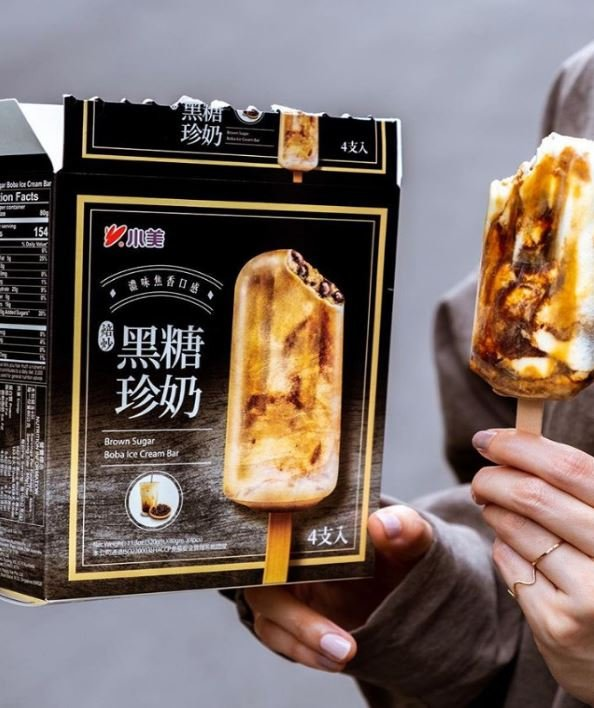 Tiger Sugar Ice Cream With Brown Sugar Boba Bits Now At All