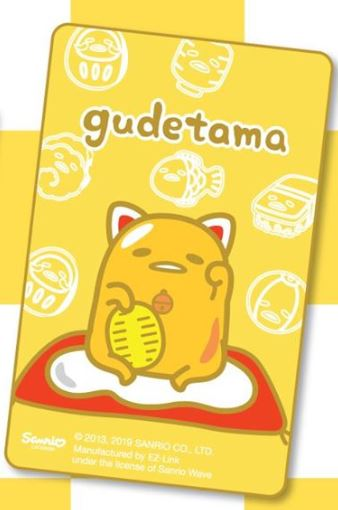ezlink has 12 fortune cat gudetama cards with 7 load