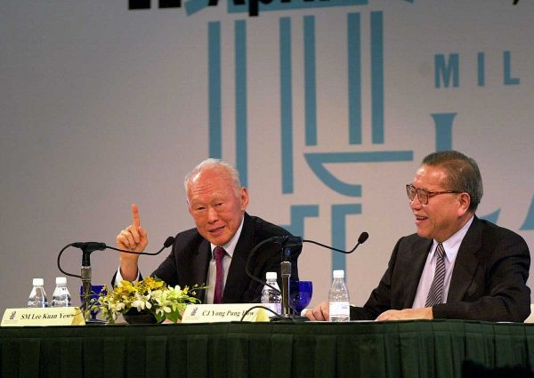 Chief Justice Yong Pung How + LKY